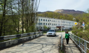 Кривенковское школа