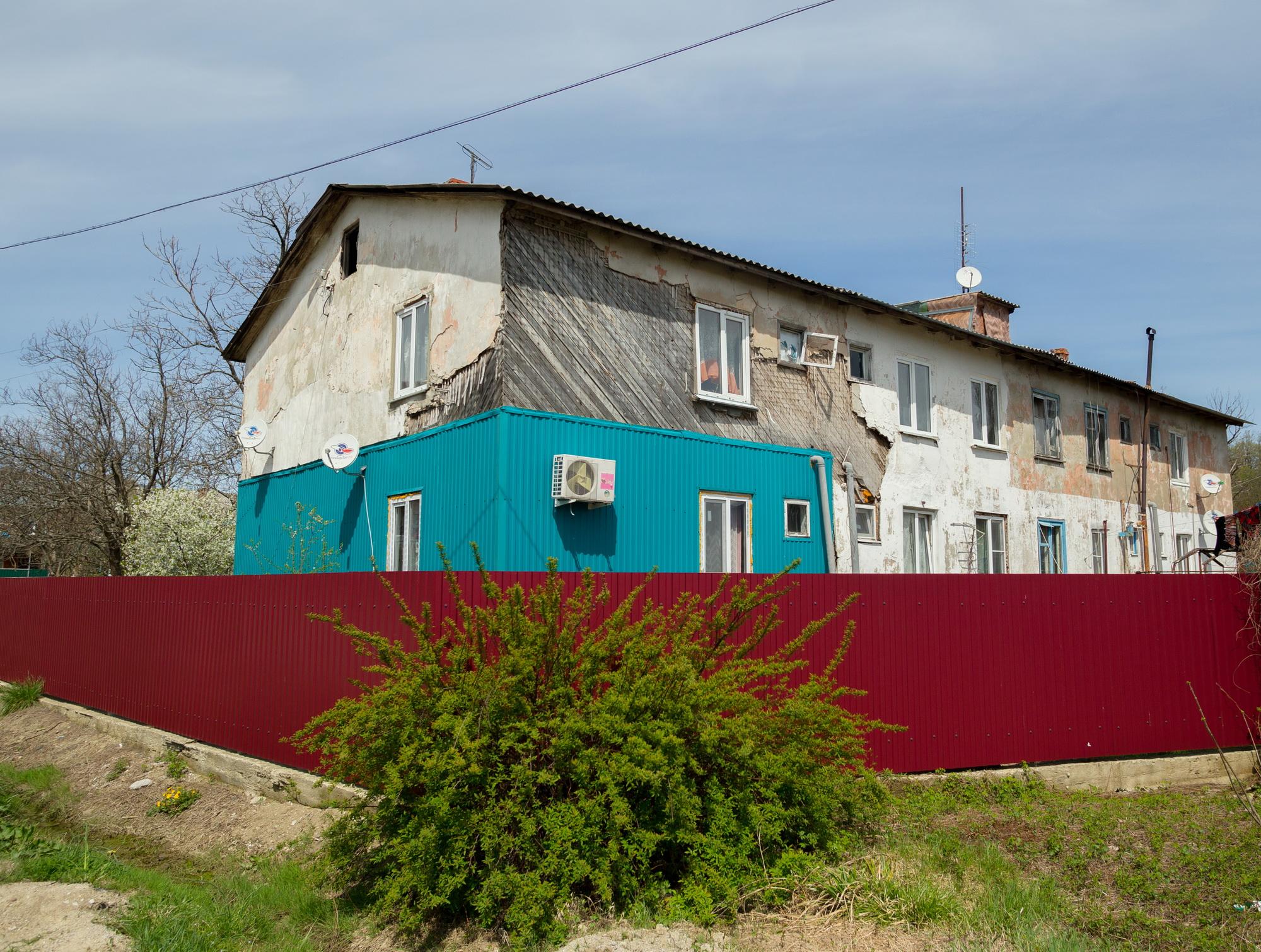 Кривенковское