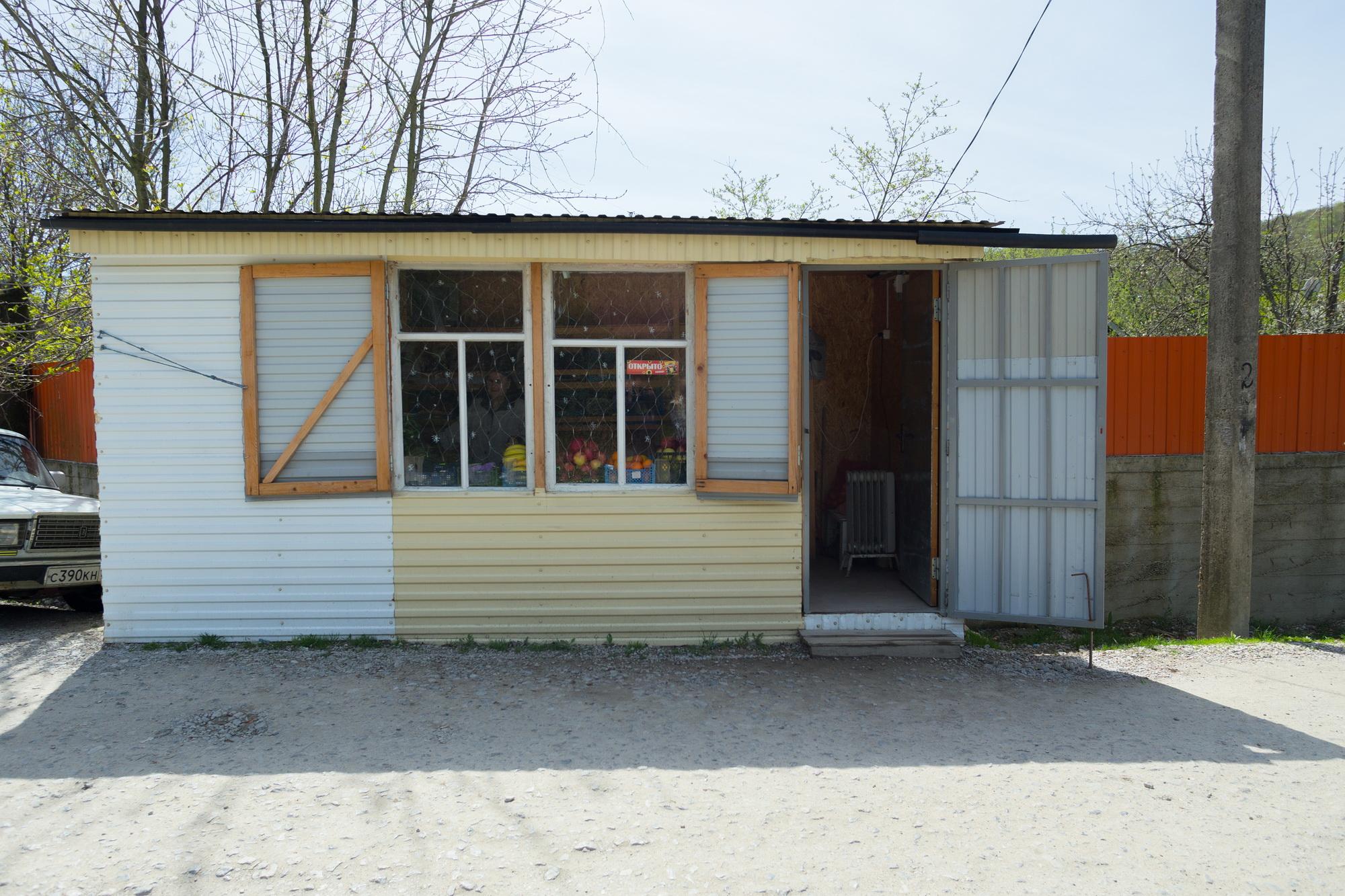 Кривенковское магазин