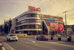 Красная площадь Туапсе ТРЦ