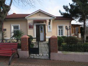 Музей Киселева Туапсе